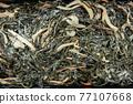 Chuka wakame laminaria seaweed salad with calamary 77107668