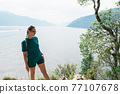 Teletskoye lake in Altai mountains 77107678