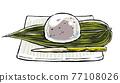 和果子 日本糖果 日式甜點 77108026