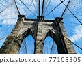 Low angle view of Brooklyn Bridge in New York 77108305