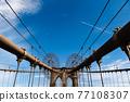 Low angle view of Brooklyn Bridge in New York 77108307
