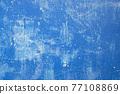 背景 藍 藍色 77108869