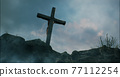 Jesus Christ hanging on cross against cloudy sky 77112254