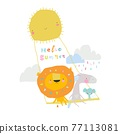Happy animals swinging swing on rays of sun 77113081