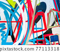 close up of colorful messy painted urban wall texture 77113318