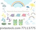 雨季 梅雨 水彩畫 77113775
