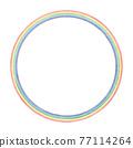 水彩畫 彩虹 虹光 77114264