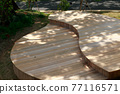 木製 公園 園林綠化 77116571