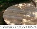 木製 公園 花園 77116576