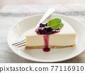 奶酪蛋糕 冷凍芝士蛋糕 蛋糕 77116910