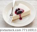 奶酪蛋糕 冷凍芝士蛋糕 蛋糕 77116911