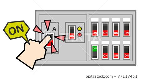 switch, railway crossing gate, button 77117451