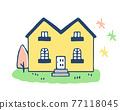 一幢房子 77118045