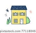 一幢房子 77118046
