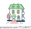 一幢房子 77118057