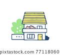 一幢房子 77118060