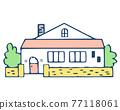 一幢房子 77118061