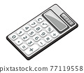 計算器 計算 計算機 77119558