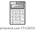 計算器 計算 計算機 77119559