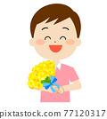 有花束的一個微笑的人 77120317