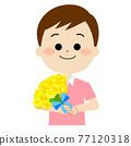一個男人笑著帶著一束鮮花 77120318