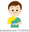 一個男人笑著帶著一束鮮花 77120336