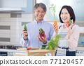 夫婦 情侶 中式料理 77120457