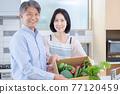 夫婦 情侶 中式料理 77120459