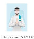 Cartoon muslim man greeting salaam 77121137