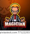 Magician mascot esport logo design 77122203