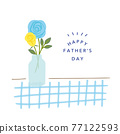 fathers day, rose, flower 77122593