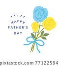 fathers day, rose, flower 77122594