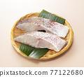 紅鯛魚片 77122680