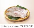 紅鯛魚片 77122681