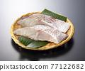 紅鯛魚片 77122682