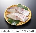 紅鯛魚片 77122683