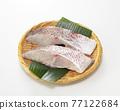 紅鯛魚片 77122684
