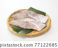紅鯛魚片 77122685