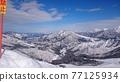 스키장의 사진 77125934