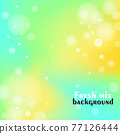 Fresh smooth colorful transitions and air dots background. Modern screen blurred gradient mesh banner template. Abstract soft colored pattern vector illustration 77126444