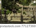 岡山 神殿 鳥居 77127360