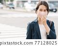 女生 女孩 女性 77128025