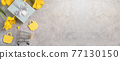 어머니의 날 꽃다발 쇼핑 옐로우 그레이 어머니의 날 쇼핑 母 の 日 カ ー ネ ー シ ョ ン 77130150