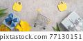 어머니의 날 꽃다발 쇼핑 옐로우 그레이 어머니의 날 쇼핑 母 の 日 カ ー ネ ー シ ョ ン 77130151