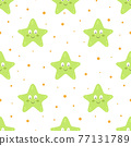 seamless pattern with cartoon starfish on white 77131789