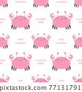 seamless pattern with cartoon crab on white 77131791