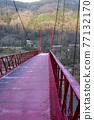 빨간 다리 77132170