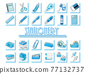 文具 圖標 Icon 77132737
