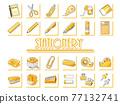 文具 圖標 Icon 77132741