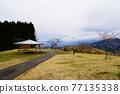tanzawa, peak, summit 77135338